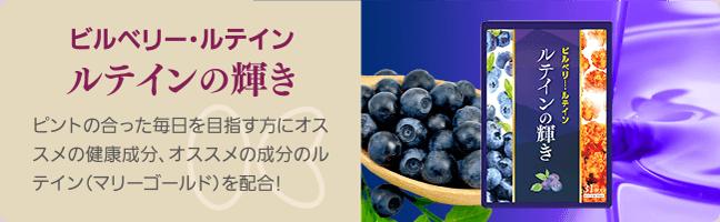 kagayaki_648x200