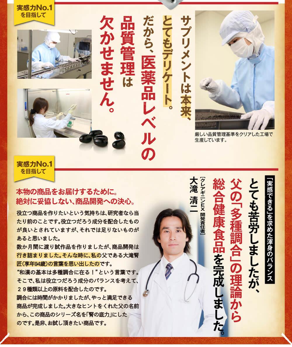 医薬品レベルの品質管理は欠かせません。