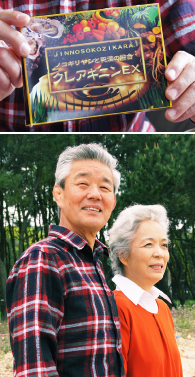 長谷川様インタビュー