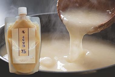 甘酒 極〜kiwami〜